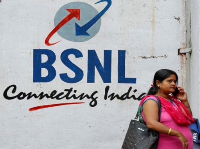 92,000 BSNL, MTNL employees opted for VRS scheme, says Ravi Shankar Prasad | बीएसएनएल, एमटीएनएल 'सामरिक संपत्ति, दोनों को लाभ में लाएंगे : प्रसाद