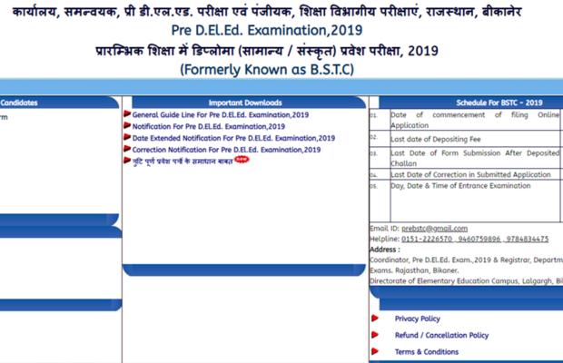 Rajasthan BSTC Pre D.El.Ed. 2019 Counseling to be Held Till July 12 at bstc2019.org | Rajasthan BSTC Counseling 2019: जानें किस तारीख तक चलेगा राजस्थान बीएसटीसी की काउंसलिंग, यहां जानें पूरी डिटेल्स