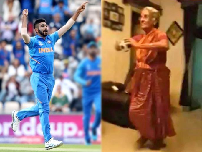 Jasprit Bumrah Reacts To Elderly woman Imitating His Bowling Action, watch video | फैन की मां ने की बुमराह के गेंदबाजी ऐक्शन को कॉपी करने की कोशिश, गेंदबाज ने दी प्रतिक्रिया, वीडियो वायरल