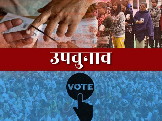 Karnataka bypolls: Congress-JDS victory and bjp lost | वेदप्रताप वैदिक का ब्लॉगः कर्नाटक में लिखी गई नई इबारत
