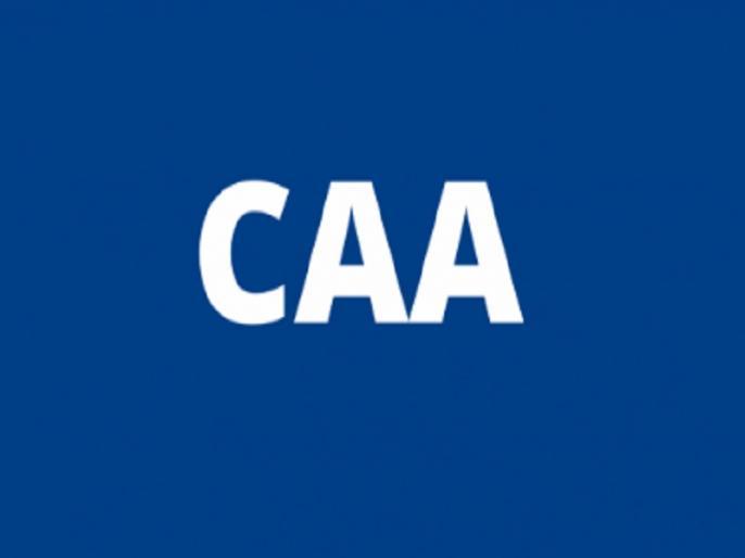 CAA: EU Parliament should not question authority of democratically elected MPs, official sources says   CAA: ईयू संसद को लोकतांत्रिक रूप से चुने सांसदों के अधिकार पर सवाल नहीं उठाना चाहिए, आधिकारिक सूत्रों ने कहा
