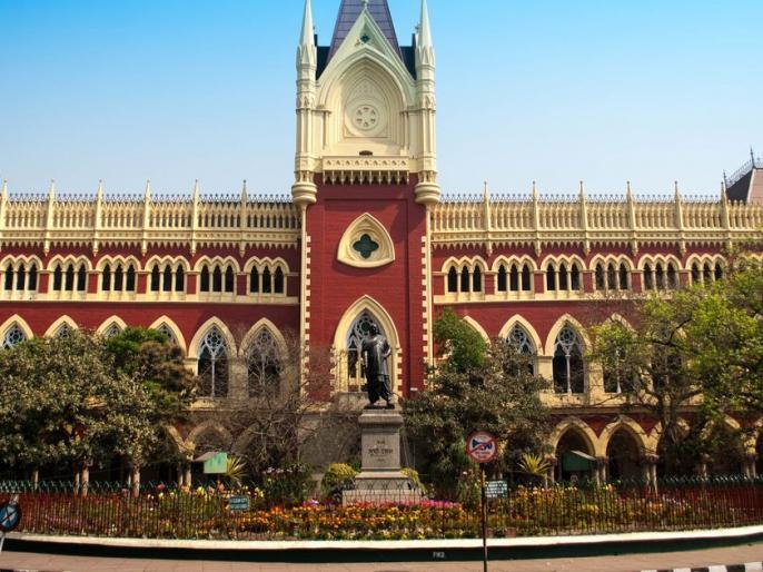 Calcutta High Court gives 7 days to West Bengal govt to respond doctors strike   डॉक्टरों की हड़ताल पर कलकत्ता हाई कोर्ट ने ममता बनर्जी की सरकार को भेजा नोटिस, कहा- 7 दिनों में दें जवाब