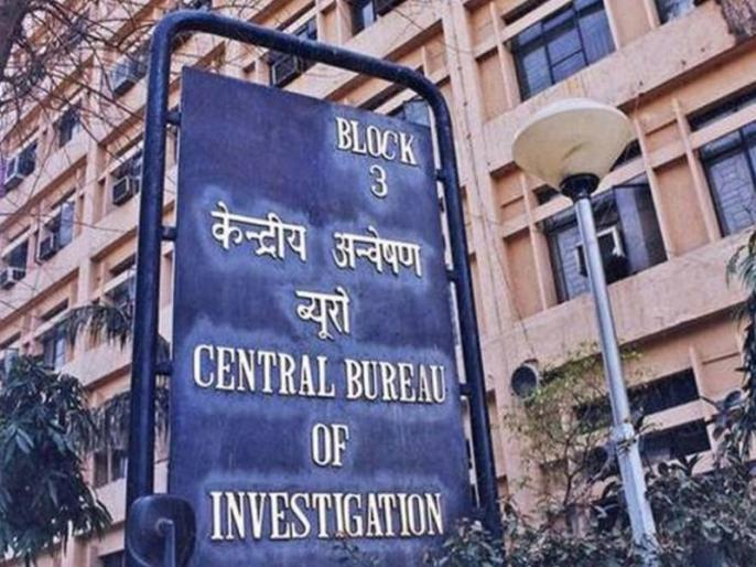 CBI files case against former Jammu and Kashmir minister for alleged encroachment | रोशनी कानूनः सीबीआई ने जम्मू कश्मीर के पूर्व मंत्री के खिलाफ मामला दर्ज किया, जानिए सबकुछ