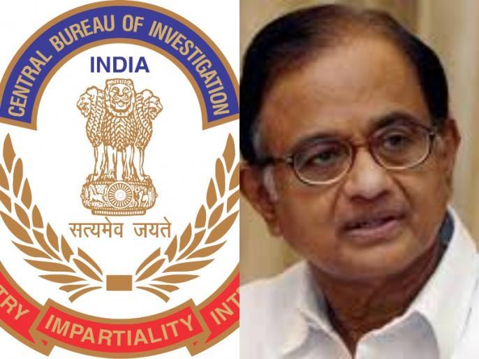 INX Media case: CBI arrives at Chidambaram's residence, former finance minister not found   आईएनएक्स मीडिया मामला: पी चिदंबरम के आवास पर पहुंची CBI, नहीं मिले पूर्व वित्तमंत्री