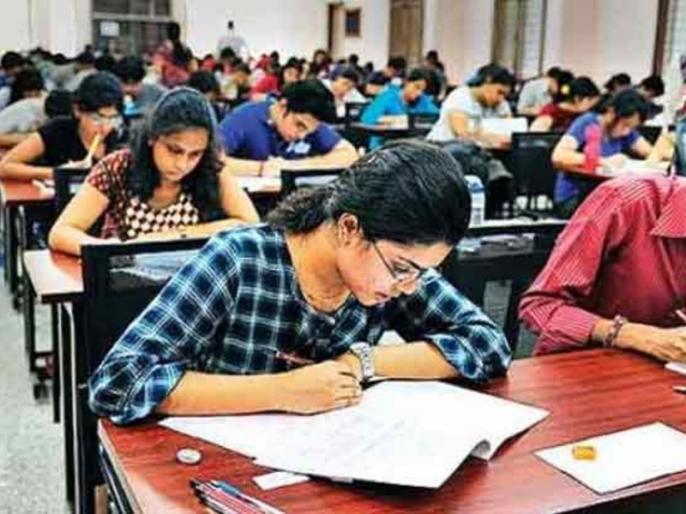 Free mock tests for JEE, NEETaspirants HRDminister launches NationalTest Abhyaas app | JEE, NEET की तैयारी कर रहे स्टूडेंट्स की टेंशन खत्म, सरकार के इस एप के जरिए पाएं सफलता