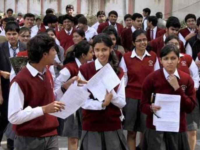 CBSE Board Exam 2020: Pending Class 10th,12th board exams to be held at 15000 centres across country | CBSE Board Exam 2020: देश भर में 15000 परीक्षा केंद्रों पर आयोजित होंगी 10वीं, 12वीं की शेष परीक्षाएं, यहां जानें पूरी डिटेल