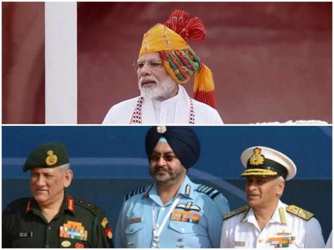 know about chief of defence staff of india narendra modi announced independence day 2019 | जानें क्या है चीफ ऑफ डिफेंस का पद, कारगिल युद्ध के बाद से ही उठी थी मांग
