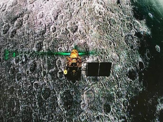 Chandrayaan-2: ISRO will release report on Vikram lander soon, Any update or image would be shared on our website | Chandrayaan-2: अब 'विक्रम लैंडर' को खोजने की उम्मीद हो रही खत्म, ISRO जल्द जारी करेगा रिपोर्ट
