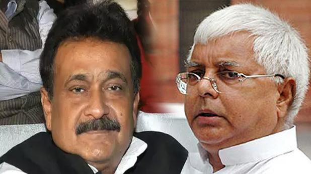 Bihar Election: Chandrika Rai lost Parsa seat, RJD candidate chote lal yadav defeated   बिहार चुनाव: परसा सीट से लालू यादव के समधी चंद्रिका राय RJD उम्मीदवार से हारे, जानें किसने हराया