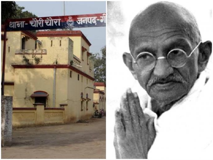 Chauri Chaura Kand full Story: Why Mahatma Gandhi stop Non-Cooperation Movement | अगर 'चौरी चौरा कांड' ना हुआ होता तो क्या 1947 से पहले ही मिल जाती आजादी?