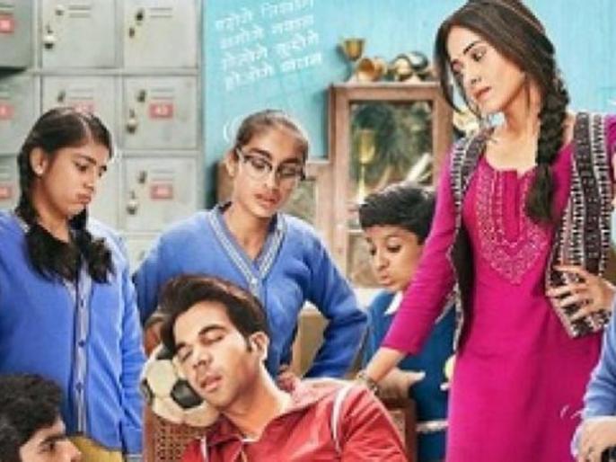 rajkummar rao nushrat bharucha starrer chhalaang poster | Chhalaang Poster Release: राजकुमार राव और नुसरत भरूचा आ रहे हैं लगाने 'छलांग', अजय देवगन की प्रोड्क्सन हाउस में बनेगी फिल्म