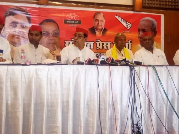 Samajwadi Party has announced names candidates for upcoming Chhattisgarh Assembly Elections | छत्तीसगढ़ चुनावः समाजवादी पार्टी ने घोषित की उम्मीदवारों पहली सूची, दंतेवाड़ा से इस दिग्गज को मिला टिकट