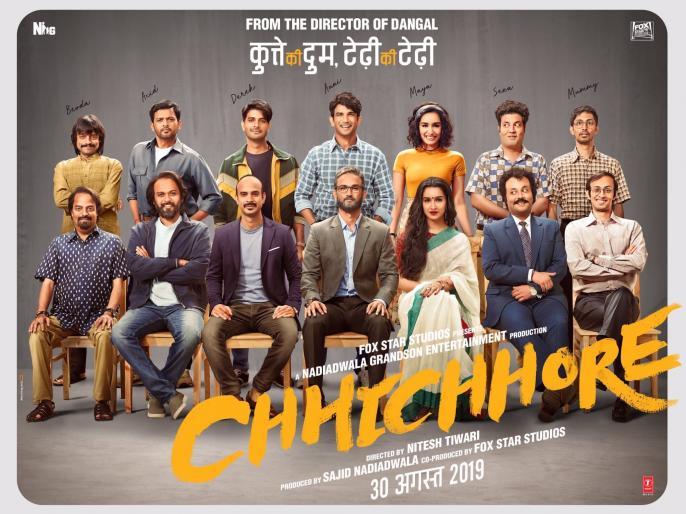 Chhichhore box office collection Day 7: sushant singh rajput and Shraddha Kapoor film | Chhichhore box office collection Day 7: बरकरार है सुशांत और श्रद्धा की 'छिछोरे' जादू, जानें सातवें दिन का कलेक्शन