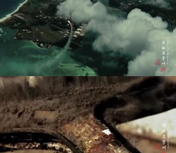 China air force video appears to show simulated attack on U.S. air base on Guam | चीनी सेना ने अमेरिकी बेस पर H-6 बम्बर्स से 'हमले' का जारी किया नकली वीडियो, देखें वीडियो