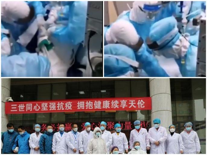 Video How Doctors Are Fighting Corona Virus 9 People To Help One ...