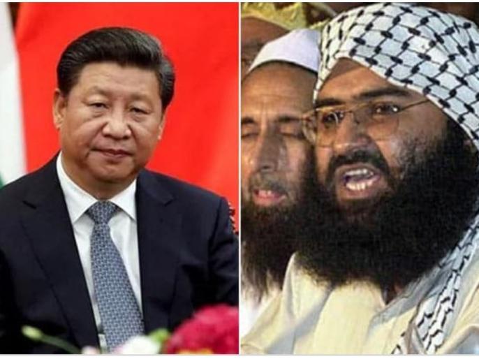 #BoycottChineseProducts trending in twitter After China Blocks Bid to List JeM Chief as Global Terrorist Again | मसूद अजहर को बचाने पर भारतीयों में चीन के खिलाफ आक्रोश, ट्विटर पर ट्रेंड कर रहा #BoycottChineseProducts