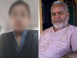 sexual harassment case swami chinmayanand bail challenged bylaw student in supreme court petition filed | यौन शोषण केस में बढ़ सकती हैं चिन्मयानंद की मुश्किलें, पीड़िता बोली- मेरी जान को खतरा