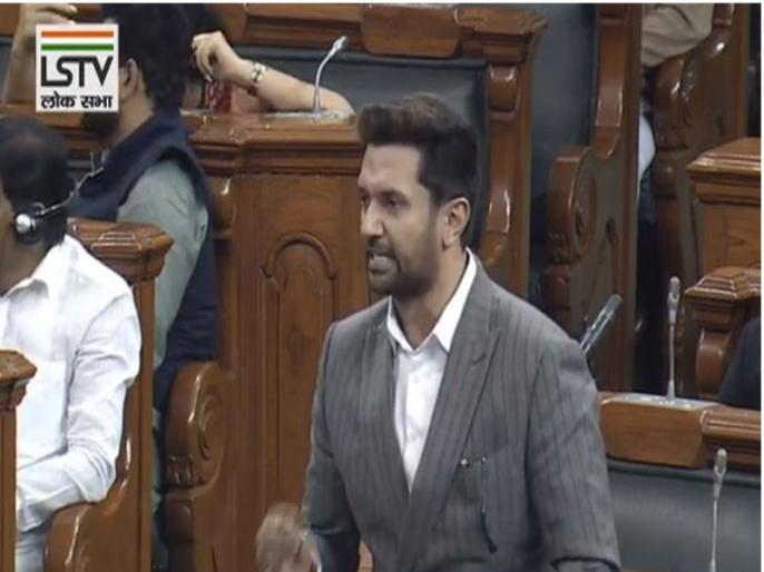 Bihar assembly election NDA Chirag Paswan leaving word CM Nitish JDU restless BJP upset | बिहार विधानसभा चुनावः NDA में रार, सीएम नीतीश परचिराग पासवान छोड़ रहे शब्दबाण,जदयू बेचैन, भाजपा परेशान