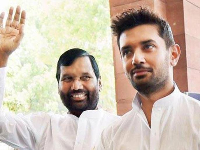 BiharRajya Sabha vacant after Ram Vilas Paswan deathChirag paswan said give ticket mother Reenaby-election December 14 | बिहारःरामविलास पासवान के बाद खाली राज्यसभा पर कई दावेदार,चिराग बोले-मां रीना को दे टिकट, 14 दिसंबर को उपचुनाव