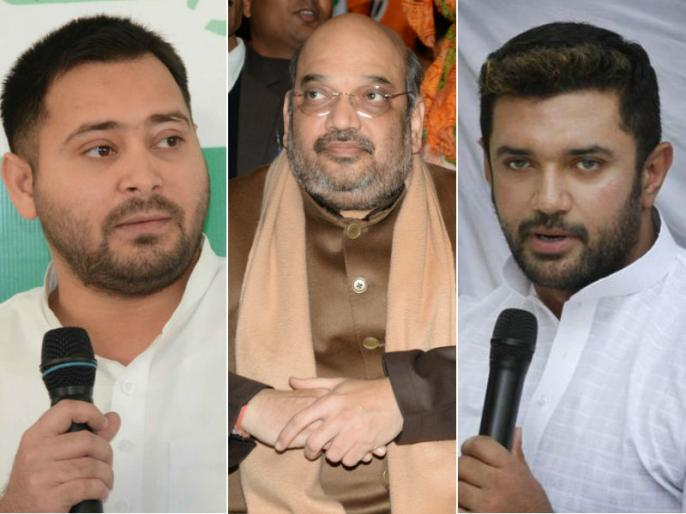 Bihar assembly elections 2020 ljpChirag Paswan drowned NDA CM Nitishwon one seat lost 25 seats | बिहार चुनावः चिराग पासवान खुद डूबे और सीएम नीतीश सहित एनडीए को डुबा दिया, एक सीट जीते, 25 सीट पर नुकसान
