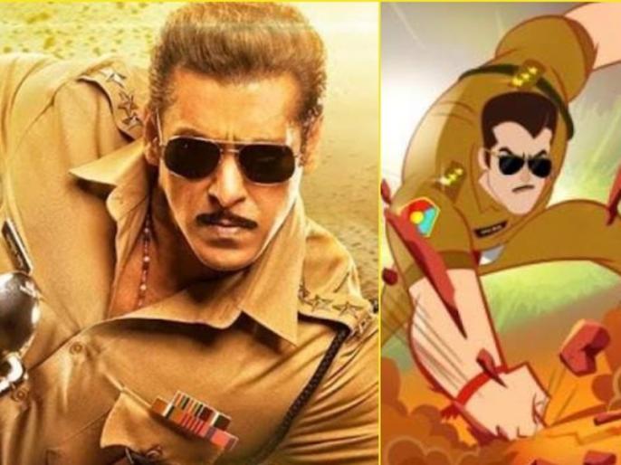 Salman Khan Dabangg Is Being Turned Into An Animated Series | सलमान खान के फैंस के लिए खुशखबरी, अब एनिमेटेड सीरीज में दुश्मनों से लड़ते नजर आएंगे 'चुलबुल पांडे'