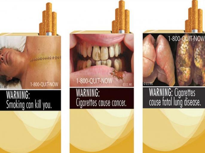 Center e-cigarette hard on equipment, proposal for ban | केंद्र ई-सिगरेट जैसे उपकरण पर सख्त, प्रतिबंध के लिए प्रस्ताव तैयार