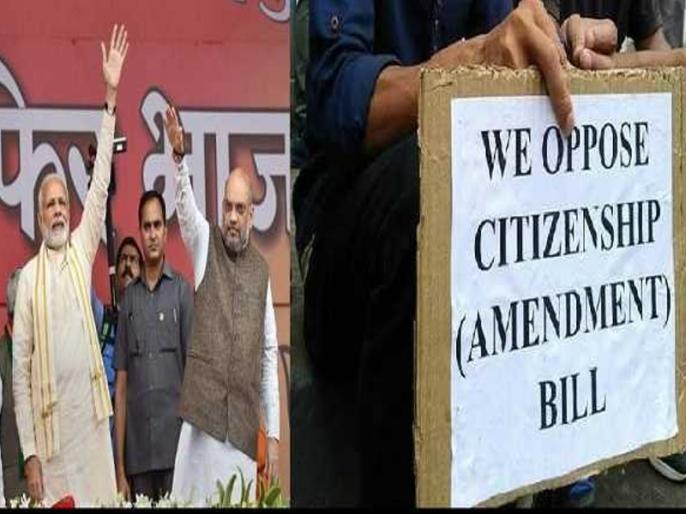 Assam: Students protest against Citizenship Amendment Bill, burnt effigy of Modi and Amit Shah   नागरिकता संशोधन विधेयक के खिलाफ छात्रों ने किया विरोध प्रदर्शन, मोदी और अमित शाह का फूंका पुतला