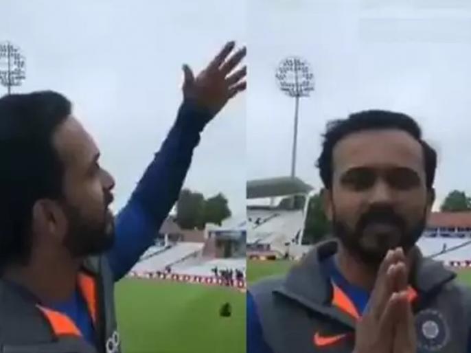 ICC World Cup: Kedar Jadhav pleads rain gods to move from Nottingham to drought-hit Maharashtra | केदार जाधव ने बादलों से हाथ जोड़कर लगाई गुहार, सोशल मीडिया पर वायरल हो रहा है वीडियो