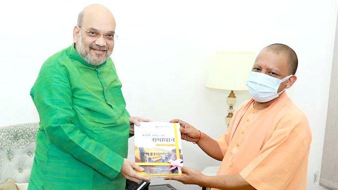 cmYogi Adityanath Visits Amit ShahMeet PM Tomorrow bjp uttar pradesh lucknow rss | अमित शाह के घर पहुंचे यूपी केमुख्यमंत्री योगी आदित्यनाथ, कल पीएम मोदी से करेंगे मुलाकात