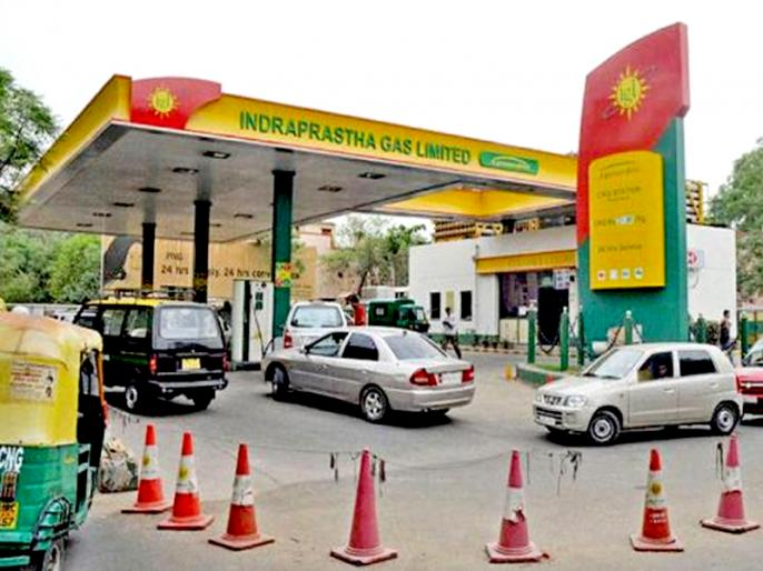 Indraprastha Gas Ltd hiked CNG price in Delhi-NCR by Rupee 1 per kg | इंद्रप्रस्थ गैस लिमिटेड ने दिल्ली-एनसीआर में CNG की कीमतें 1 रुपये प्रति किलो बढ़ाई