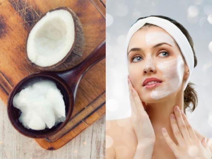 Four amazing beauty benefits of coconut oil | इन 4 तरीकों से करें नारियल तेल का इस्तेमाल, सस्ते में मिलेगी नेचुरल ब्यूटी