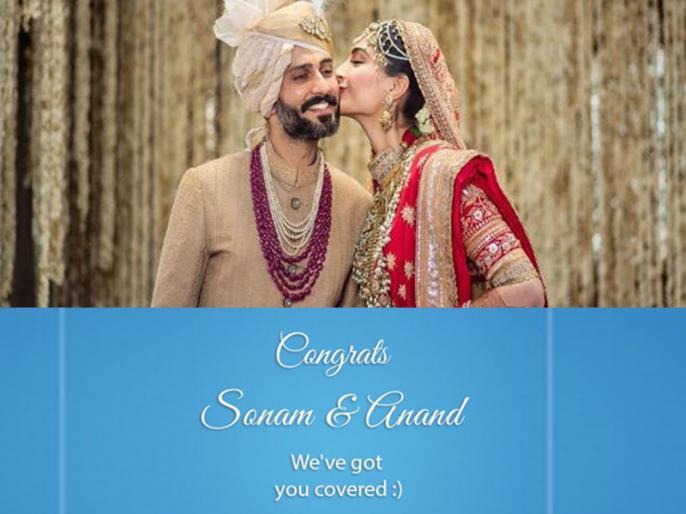 Sonam Kapoor Wedding: Condom Brand Durex wished Sonam Kapoor and Anand Ahuja on their Wedding | इस फेमस कंडोम ब्रांड ने सोनम कपूर और आनंद आहूजा को दी अनोखे तरीके से शादी की बधाई