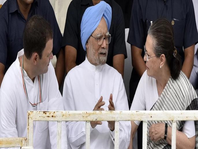 BJP share video here is proof congress and ex pm manmohan singh bailed out Vijay Mallya | बीजेपी ने जारी किया पूर्व पीएम मनमोहन सिंह का वीडियो, पूछा- देख लीजिए विजय माल्या को किसने उबारा?