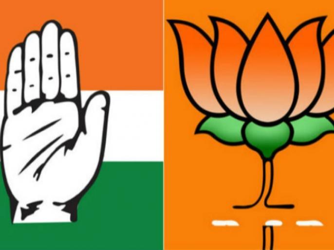 Gujarat: Congress will bring a no confidence motion against the BJP government | गुजरात : BJP सरकार के खिलाफ अविश्वास प्रस्ताव लाएगी कांग्रेस