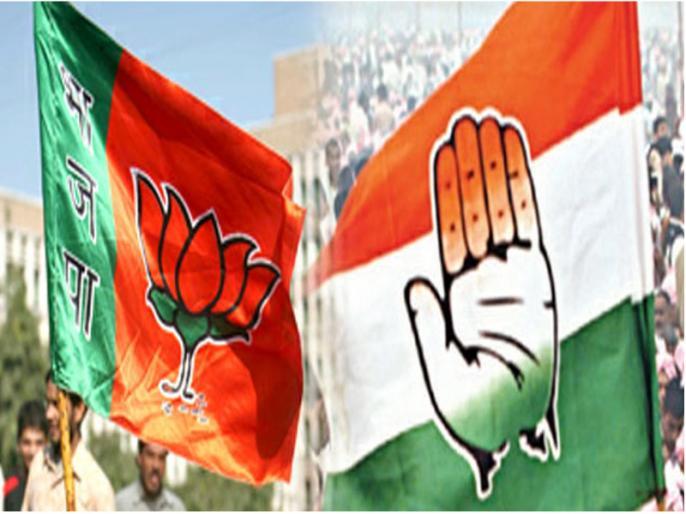 Madhya pradesh by election 2020Counting tomorroweyes 28 seatsCongress BJP | मध्य प्रदेश में कल मतगणना, 28 सीट पर सभी की नजर, कांग्रेस और भाजपा में टक्कर, जानिए समीकरण