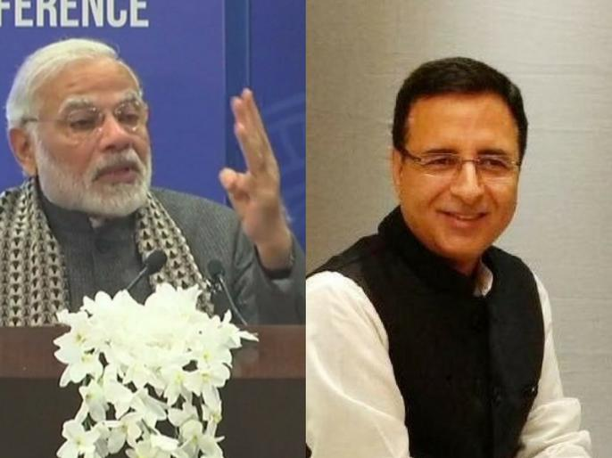 Congress attacked Modi's government, said, in four years, what is its policy on Jammu and Kashmir | कांग्रेस का मोदी सरकार पर हमला, कहा- चार साल में नहीं बता पायी जम्मू-कश्मीर पर उसकी नीति क्या है