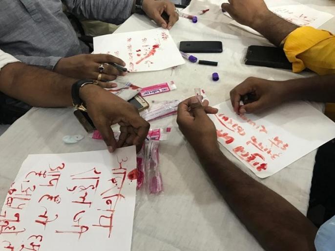 Bihar: Congress workers request Rahul Gandhi not to resign from President Post writing with blood | बिहार: खून से खत लिखकर कांग्रेस कार्यकर्ताओं ने लगाई गुहार- राहुल गांधी न छोड़ें अध्यक्ष पद