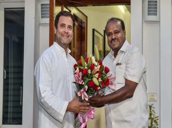 lok sabha elections 2019: Congress and JDS done seat sharing in Karnataka | लोकसभा चुनाव 2019: कर्नाटक में कांग्रेस-जेडीएस के बीच हुआ सीट का बंटवारा, जानें किस सीट पर कौन लड़ेगा चुनाव