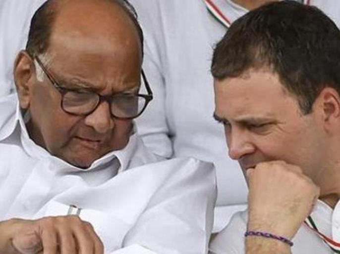 Struggle in Congress-NCP over agreement with MNS: Whose quota should be given seats, not decided yet | एमएनएस से समझौते को लेकर कांग्रेस-राकांपा में फंसा पेंच: किसके कोटे से दी जाएं सीटें, नहीं हुआ अब तक फैसला