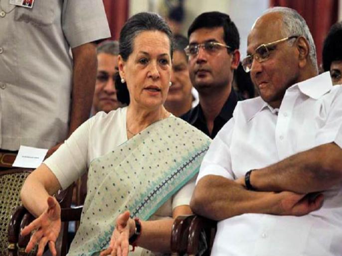 Maharashtra: Discussion between Pawar-Sonia incomplete, leaders of both parties will meet again, final decision only after that | महाराष्ट्र: पवार-सोनिया के बीच चर्चा अधूरी, दोनों दलों के नेता फिर मिलेंगे, अंतिम फैसला उसके बाद ही