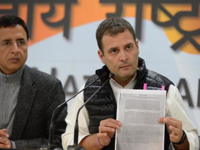 congress president rahul gandhi press conference rafale deal cag report rajya sabha | रक्षा मंत्रालय के नोट से खुल गई राफेल डील पर मोदी सरकार के दो दावों की पोल: राहुल गांधी