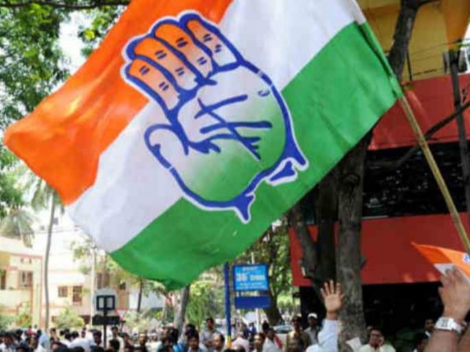 Ayodhya Verdict: Congress in hopes of regaining lost land with the help of Ram temple | राम मंदिर के सहारे खोई जमीन वापस पाने की उम्मीद में कांग्रेस