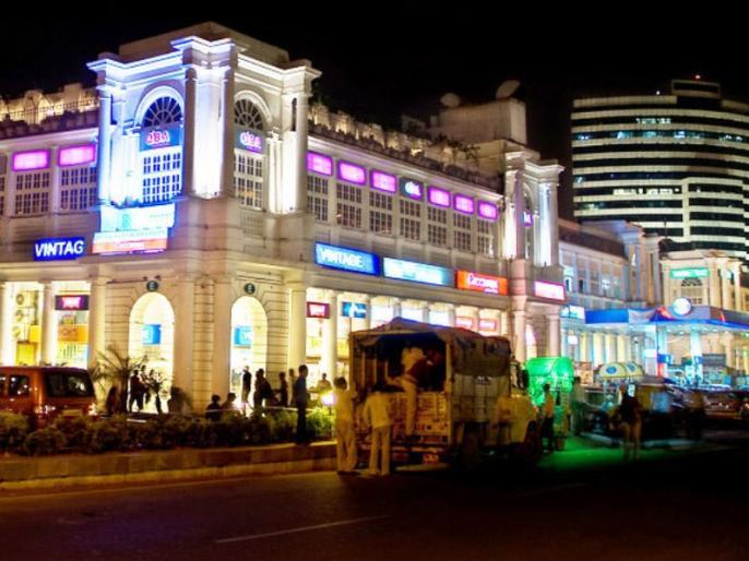 connaught place world s most expensive office venue | दिल्ली का दिल कनॉट प्लेस है दुनिया का नौवां सबसे महंगा ऑफिस स्पेस, जानें बाकी शहर हैं किस नंबर पर ?