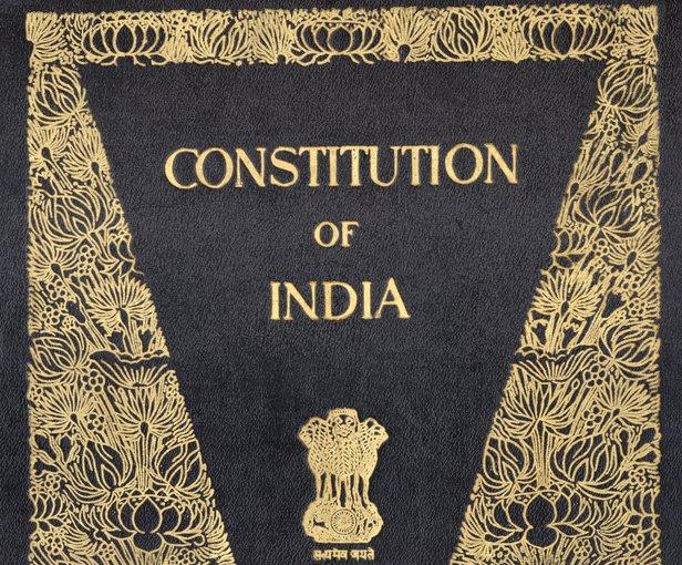 Constitution dayindiaensuresdignity of every person26 November 1949blog of Firdaus Mirza | हर व्यक्ति की गरिमा सुनिश्चित करता है संविधान,फिरदौस मिर्जा का ब्लॉग