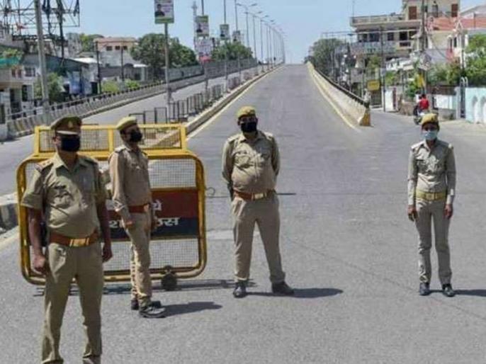 Permission to extend lockdown in Chhattisgarh by 31 May | छत्तीसगढ़ में कम नहीं हो रहा कोरोना का कहर, अब 31 मई तक बढ़ाया गया लॉकडाउन