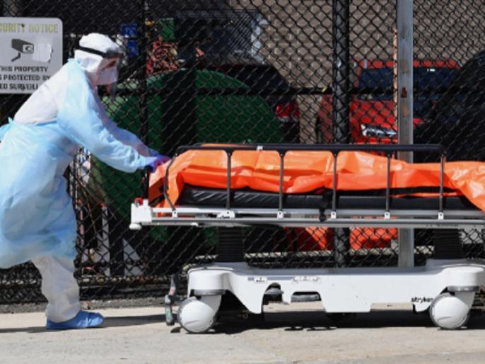 America New York more than 700 dead bodies of corona patient kept in trucks waiting for burial   कोरोना की मार, अमेरिका के न्यूयॉर्क में ट्रकों में एक साल से स्टोर हैं 700 से ज्यादा शव, दफनाने का इंतजार