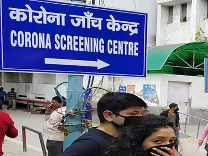 Haryana Breaking News: 9 members of the same family in Panchkula are corona positive number of infected in the state is 213 with 110 tablighi jamat people | पंचकूला में एक ही परिवार के 9 सदस्य कोरोना पॉजिटिव, हरियाणा में संक्रमितों की संख्या 213 हुई