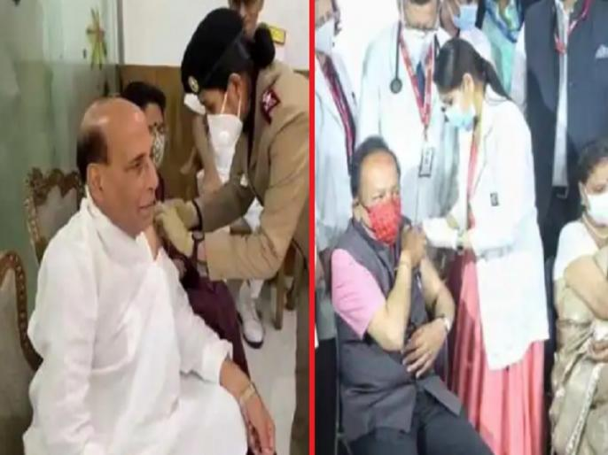 After PM Narendra Modi BJP leaders gets direction to go constituencies for corona vaccination | पीएम नरेंद्र मोदी के बाद बीजेपी नेताओं में कोरोना का टीका लगवाने की होड़, निर्वाचन क्षेत्रों में जाकर टीकाकरण करवाने का निर्देश