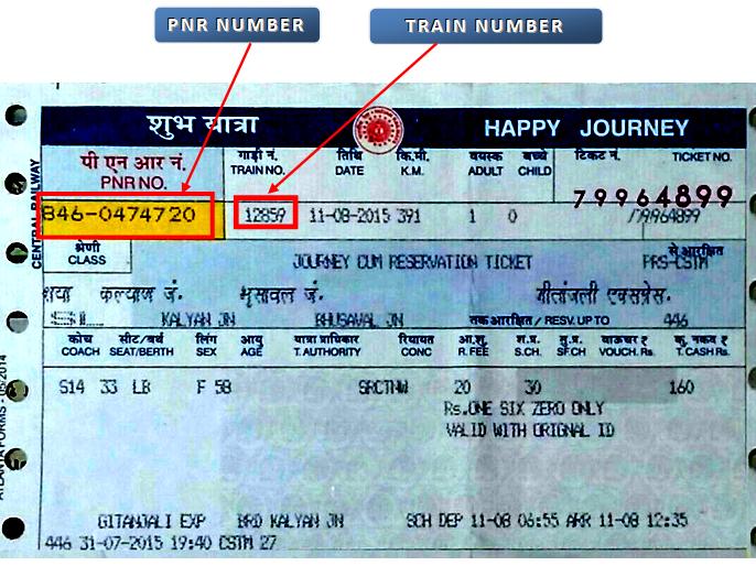 railway start train ticket fare refund 25 may 2020 if booking before lockdown and train cancelled | लॉकडाउन में रद्द हुई थी आपकी ट्रेन, रेलवे काउंटर पर जाकर लें रिफंड, जानें जरूरी बातें