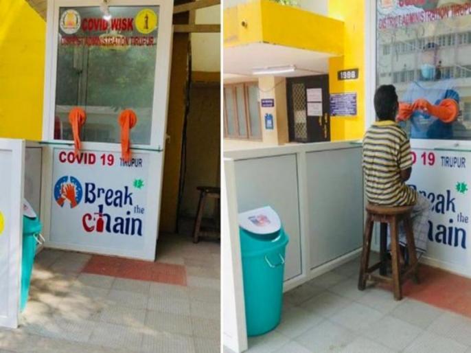 Coronavirus Test: Walk-in kiosks for COVID-testing opened at many cities in India, know price, timing, cities name of COVID-testing kiosks | कोरोना वायरस टेस्ट कराने नहीं जाना पड़ेगा अस्पताल, घर के पास ही सैंपल लेगा बूथ, जानें कीमत